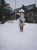Hatsumoude3