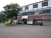 Sikotsuko4