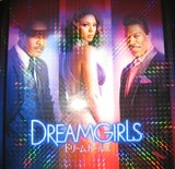Dreamgirls1