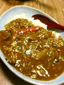 Kanicarry