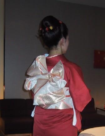 obisugata