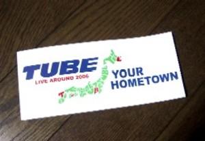 Tube_2
