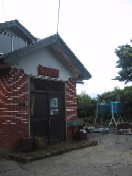 utuwano1.jpg