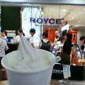 ロイズのソフトクリーム