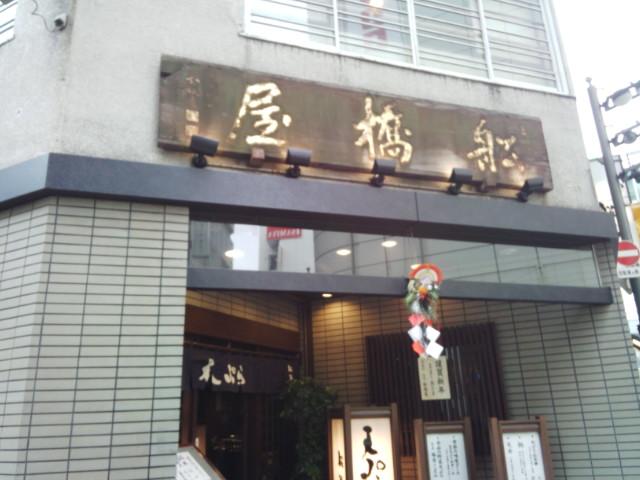 新宿でランチ